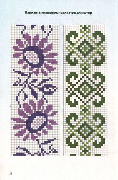 Cross Stitch Bookmarks, Beaded Cross Stitch, Cross Stitch Borders, Cross Stitch Flowers, Cross Stitching, Cross Stitch Embroidery, Embroidery Patterns, Cross Stitch Patterns, Fair Isle Knitting Patterns