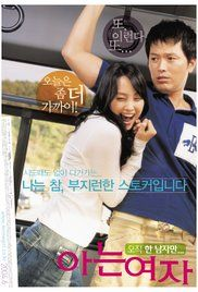 Watch Special A English Sub. A struggling for love, Baseball players discovers he has terminal illness and meets a girl who has had a crush on him since times immemorial. The twists and turns of events bring them together.