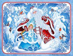 Иллюстратор Марина Касперская.Новогоднее.... Обсуждение на LiveInternet - Российский Сервис Онлайн-Дневников