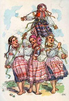 CZECH EASTER Vintage Greeting Cards, Vintage Postcards, Kingdom Of Bohemia, Star Goddess, April Easter, Resurrection Day, Easter Pictures, Easter Traditions, Lent