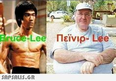 No matter whether you just want to lose a few pounds for a wedding, or make a total body transformation, you need to know about fitness. Funny Status Quotes, Funny Statuses, Funny Images, Funny Photos, Cool Photos, Bring Me To Life, Funny Greek, Try Not To Laugh, Bruce Lee