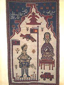 War rugs - Wikipedia, the free encyclopedia Ancient Persia, Afghanistan War, Tribal Rug, Persian Carpet, Art History, Bohemian Rug, Weaving, Miniatures, Textiles