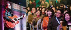 """국제위러브유운동본부(장길자회장) ☞ 사랑의 콘서트 """"나눔이 있기에 세상은 아직 살 만하다"""""""
