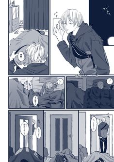 Haikyuu Volleyball, Volleyball Anime, Fandoms, Manga, Twitter, Illustration, Fictional Characters, Manga Anime, Manga Comics