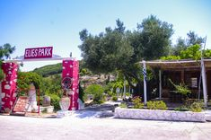 Cultural open-air museum of Zakynthos which is located in a large outdoor area at Elies in Volimes Greece, Museum, Culture, Outdoor, Greece Country, Outdoors, Outdoor Games, The Great Outdoors, Museums