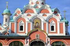 Kazan Cathedral at Red Square, Moscow - Russia