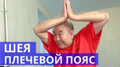 Face Yoga, Body And Soul, Youtube, Kung Fu, Holding Hands, The Cure, Health Fitness, Workout, Neck Exercises
