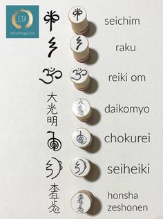 The spirit of Reiki lives in all of us. Reiki means universal life force is a simple, gentle yet powerful therapy used in healing hundreds of years. I created these 7 rubber stamps for reiki masters, students and users to create the handcraft Reiki Meditation, Simbolos Do Reiki, Le Reiki, Reiki Room, Reiki Healer, Reiki Chakra, Chakra Healing, Meditation Music, Healing Crystals