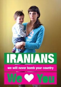 Isreael-Loves-Iran!