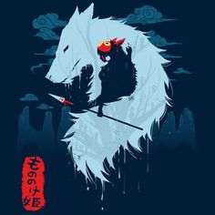 I know this is an idea for a t-shirt and I'm not really one for tattooing anime but... This would really make a pretty tattoo. San is awesome.