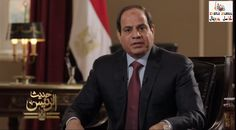 President al-Sisi met with a US Congress delegation