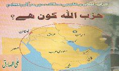Urdu Books, Latest Digests and Magazine: Hezbollah Kaun Hey?