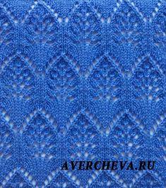 Aver česky 801-820 | KLUB RUČNÍHO PLETENÍ -víc než vzory a návody pro vaše šikovné jehlice