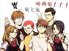 Silver Spoon by redsaka.deviantart.com on @deviantART   This is a funny manga