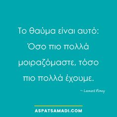 #quote #sharing Leonard Nimoy, Business Quotes, Greek Language, Deutsch