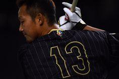 World Baseball Classic - SAMURAI JAPAN Practice Day