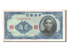 Billets Chine, Chine, 20 Cents type Sys