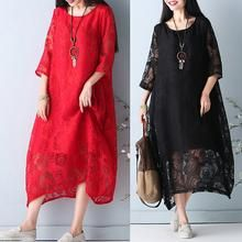 Casual Loose Lace Embroidered Dress c708acc7e36