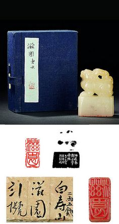 (Qing dynasty) Chinese white Jade seal of Qing dynasty, China.