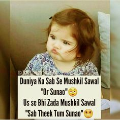 397 Best Girly Talk Images Hindi Quotes Jokes Quotes Funny Qoutes