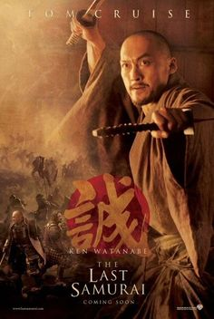 The Last Samurai with Tom Cruise and Ken Watanabe. Just overwhelming, I really love this movie.