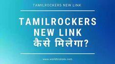 Tamilrockers New Link कैसे मिलेगा? Kannada Movies, Free Website, Latest Movies, Tech News, Digital Marketing, Link