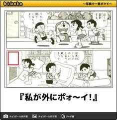 Japan, Humor, Comics, Okinawa Japan, Cheer, Comic Books, Ha Ha, Comic Book, Funny Humor