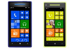 The HTC Windows Phone 8X .. ;D Want This Or An iPhone 5.