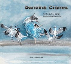 Dancing Cranes, by Bao Dongni