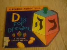 Book, D is For Dreidel by Tanya Lee Stone