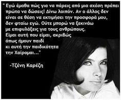 Greek Quotes, Wise Quotes, Poetry Quotes, Inspirational Quotes, Great Words, Wise Words, Colors And Emotions, Literature Books, Beautiful Mind