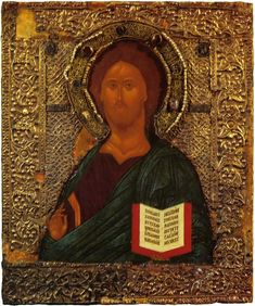 Second quarter of the century Religious Icons, Religious Art, Andrei Rublev, Christ Pantocrator, Russian Icons, 15th Century, Mona Lisa, Gallery, Artwork