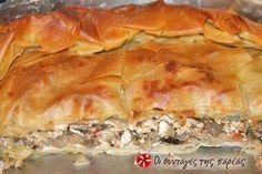 Μελιτζανόπιτα με κρεμμύδια και ανθότυρο Cookie Dough Pie, Greek Beauty, Spanakopita, Greek Recipes, Other Recipes, Bakery, Recipies, Snacks, Cookies