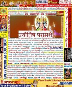 Vashikaran-Black-Magic-Hypnotism-Kalajadu-Tona-Totka-Specialist-Definition