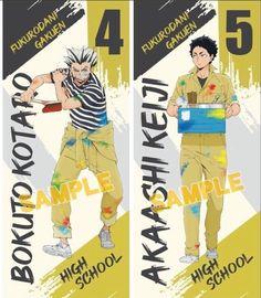 Haikyuu Akaashi, Bokuto Koutarou, Akaashi Keiji, Haikyuu Yaoi, Bokuaka, Haikyuu Ships, Anime Guys, Manga Anime, Volleyball Anime