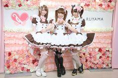 Keita Maruyama's uniforms for @Home Cafe in Akihabara