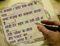 Hindi Quotes, Quotations, Qoutes, Epic Quotes, Love Quotes, Love Shayri, Heart Touching Shayari, Love Culture, Dil Se