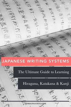 I know what you're thinking. Japanese has three – sometimes four – writing systems. Where do you start? As I shared in one of my earlier Clear the List posts, I recently took on what I think will be my last language – Japanese. I wanted to do things differently this time, so I decided to take a conversational approach to the language, meaning I'd focus... Keep Reading...