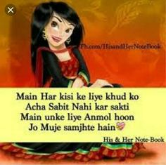 I m special for uu pagl.or hmsa rhugiii.or log to mujh pta nhii kya kya bolty hh yrrr but tusiiii Þâğłàť . Cute Attitude Quotes, Girly Quotes, Me Quotes, Love Thoughts, Urdu Thoughts, Poetry Quotes, Hindi Quotes, Punjabi Quotes, Urdu Poetry