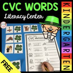 Kindergarten Literacy, Literacy Centers, Happy March, March Month, Recording Sheets, Cvc Words, Common Core Standards, Free Wedding, Messages