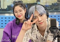 Aesthetic Pastel Wallpaper, Na Jaemin, Blackpink Jennie, Jaehyun, Nct 127, Nct Dream, Pitch, Candid, Nayeon