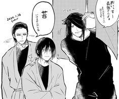 Manga Boy, Manga Anime, Joker, Angel Of Death, Awesome Anime, Death Note, Animation Film, Firefighter, Anime Guys