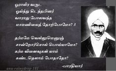 bharathiyar quotes in tamil about life / bharathiyar quotes in tamil ; bharathiyar quotes in tamil about life ; bharathiyar quotes in tamil wallpaper ; bharathiyar quotes in tamil about women ; bharathiyar quotes in tamil about caste Tamil Motivational Quotes, Inspirational Quotes, Delete Quotes, Situation Quotes, Tamil Language, Proverbs Quotes, Funny Comments, The 5th Of November, Album Songs