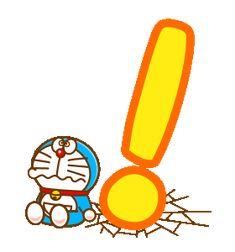 Doraemon's Animated Phrases / Line Sticker