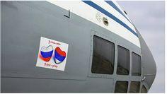 Το Κουτσαβάκι: Και τα 11 αεροσκάφη της Ρωσικής Πολεμικής Αεροπορί... Luftwaffe, Wladimir Putin, Iraq War, News Finance, Business News, Nurses, Russia, Army, Italy