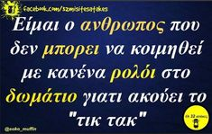 Funny Greek Quotes, Funny Quotes, Stupid Funny Memes, Laugh Out Loud, Sarcasm, Favorite Quotes, Funny Pictures, Jokes, Beautiful