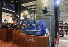 CIME's beautiful espresso machine!