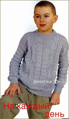 Серый пуловер для мальчика - Вязание пуловеров для мальчиков - Вязание мальчикам - Вязание для малышей - Вязание для детей. Вязание спицами, крючком для малышей