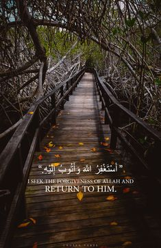 Image may contain: outdoor and text Islamic Love Quotes, Muslim Quotes, Islamic Inspirational Quotes, Quran Quotes Love, Allah Quotes, Allah Islam, Islam Quran, Islam Hadith, Dua In Urdu