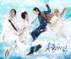 61 Best Youre Beautiful Korean Drama Images Drama Korea